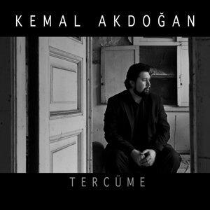 Kemal Akdoğan アーティスト写真