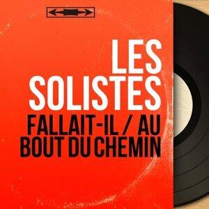 Les Solistes 歌手頭像