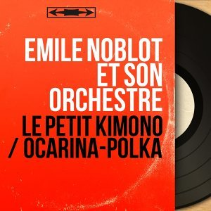 Emile Noblot et son orchestre アーティスト写真