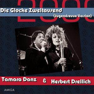 Tamara Danz & Herbert Dreilich 歌手頭像