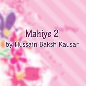 Hussain Baksh Kausar アーティスト写真