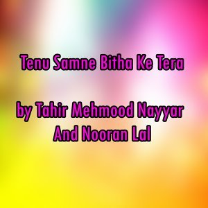 Tahir Mehmood Nayyar, Nooran Lal アーティスト写真