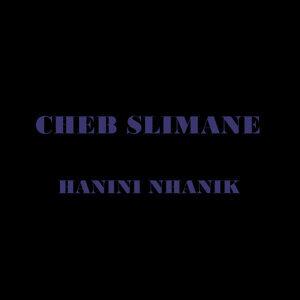 Cheb Slimane 歌手頭像