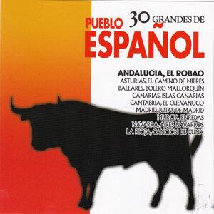 Rondalla del Pueblo Español 歌手頭像