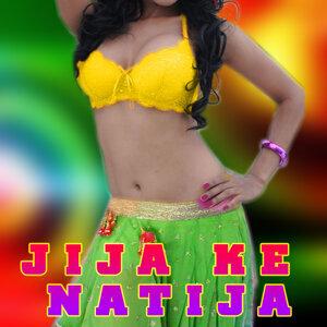 Guddu Rangeela, Kavita 歌手頭像