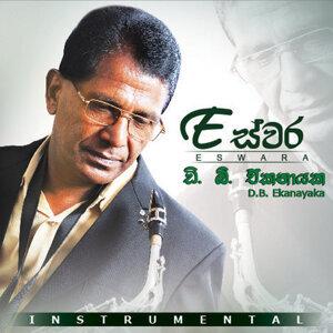 D B Ekanayaka 歌手頭像
