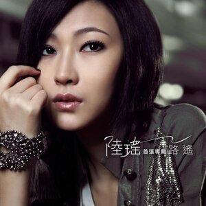 Yao Lu 歌手頭像