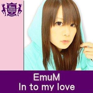 EmuM 歌手頭像