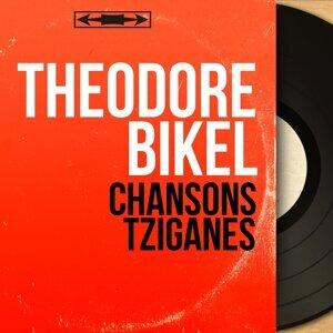 Theodore Bikel 歌手頭像