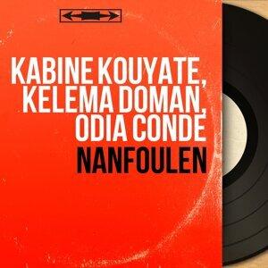 Kabine Kouyate, Kelema Doman, Odia Conde アーティスト写真