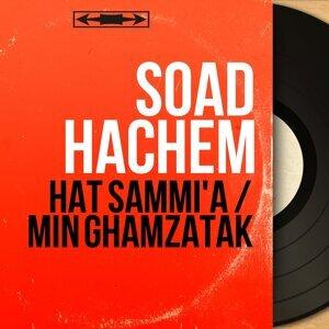 Soad Hachem 歌手頭像