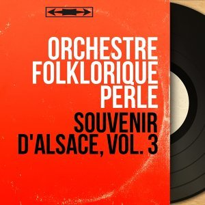 Orchestre folklorique Perle アーティスト写真