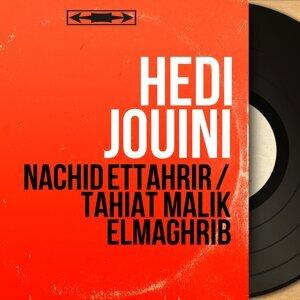 Hedi Jouini 歌手頭像