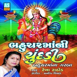 Rekha Rathod 歌手頭像