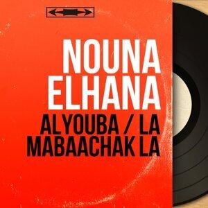 Nouna Elhana 歌手頭像