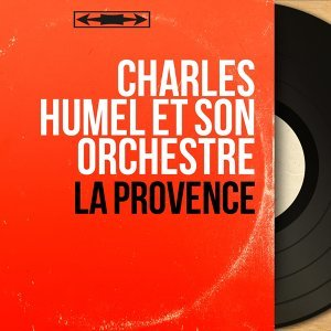 Charles Humel et son orchestre アーティスト写真