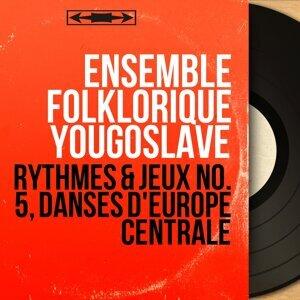 Ensemble Folklorique Yougoslave アーティスト写真