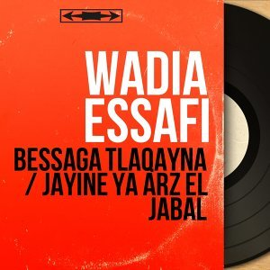 Wadia Essafi 歌手頭像