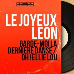 Le joyeux Léon アーティスト写真