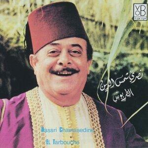 Nassri Chamssedine 歌手頭像