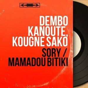 Dembo Kanoute, Kougné Sako 歌手頭像