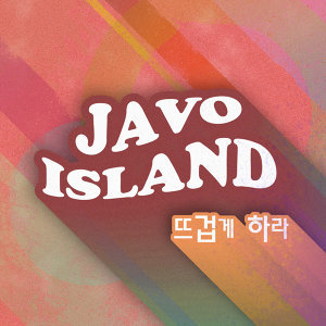 Javo Island (자보아일랜드) 歌手頭像