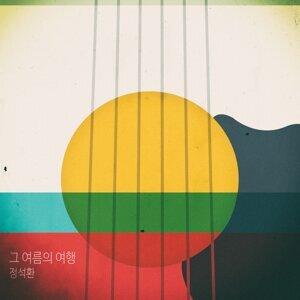 Jung Seok Hwan アーティスト写真