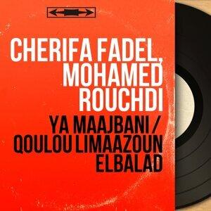 Cherifa Fadel, Mohamed Rouchdi 歌手頭像