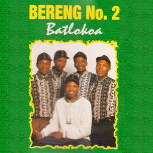 Bereng No.2 歌手頭像