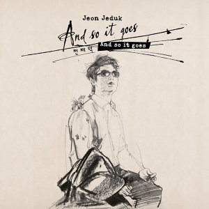 Je Duk Jeon アーティスト写真