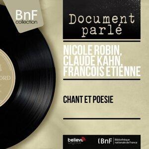 Nicole Robin, Claude Kahn, François Étienne アーティスト写真