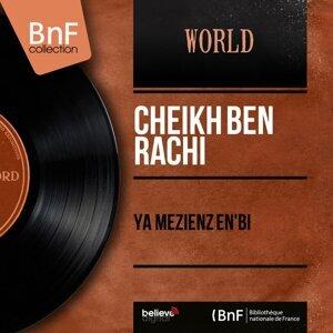 Cheikh Ben Rachi アーティスト写真