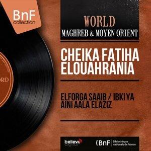 Cheika Fatiha Elouahrania 歌手頭像