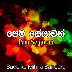 Buddika Mihira Bandara 歌手頭像