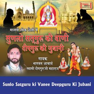Deep Guru Ji Maharaj アーティスト写真