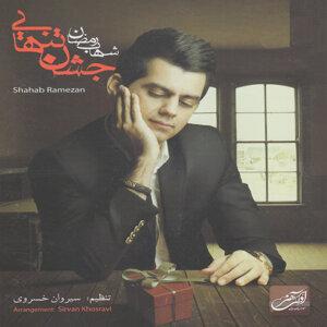 Shahab Ramezan 歌手頭像