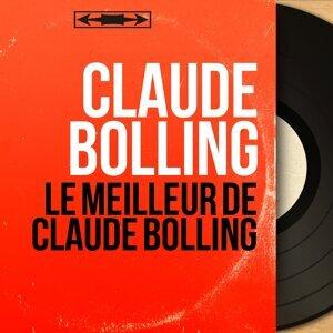 Claude Bolling 歌手頭像