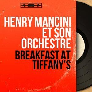 Henry Mancini et son orchestre アーティスト写真