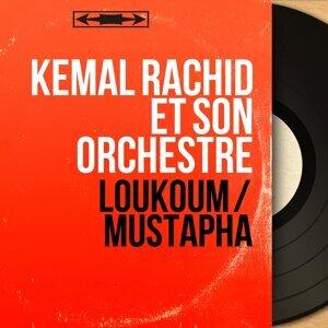 Kemal Rachid et son orchestre アーティスト写真