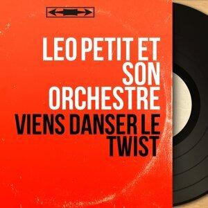 Léo Petit et son orchestre アーティスト写真