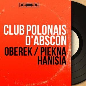 Club polonais d'Abscon 歌手頭像