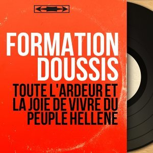 Formation Doussis 歌手頭像