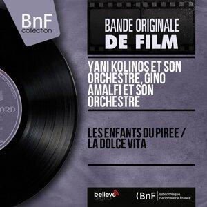 Yani Kolinos et son orchestre, Gino Amalfi et son orchestre 歌手頭像