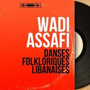 Wadi Assafi 歌手頭像