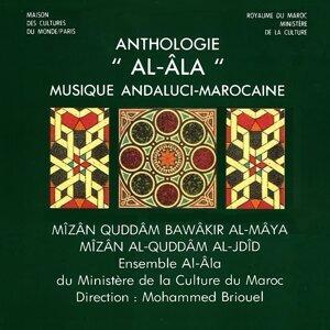 Ensemble Al-Âla du Ministère de la Culture, Mohamed Briouel 歌手頭像