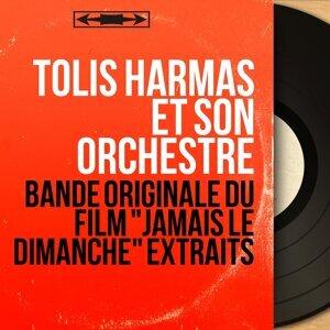 Tolis Harmas et son orchestre 歌手頭像