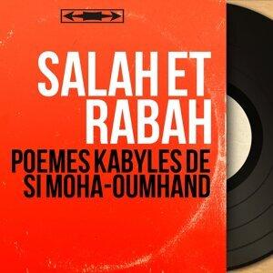 Salah et Rabah 歌手頭像