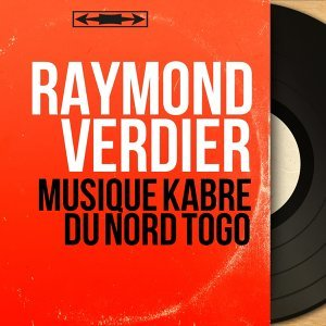 Raymond Verdier アーティスト写真