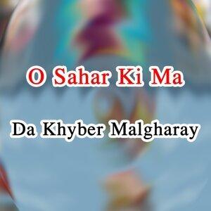 Da Khyber Malgharay 歌手頭像
