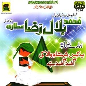 Haji Bilal Attari 歌手頭像